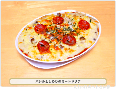 バジル料理04