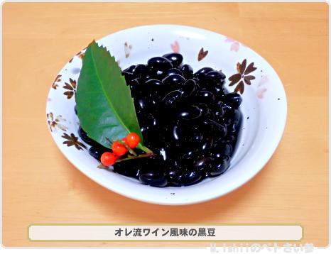 おせち料理2016_01