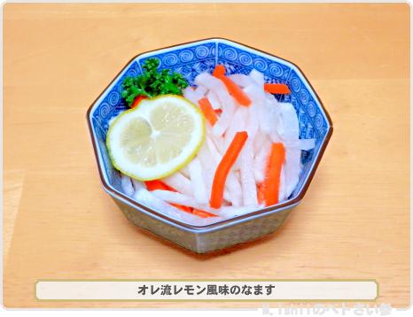 おせち料理2016_04