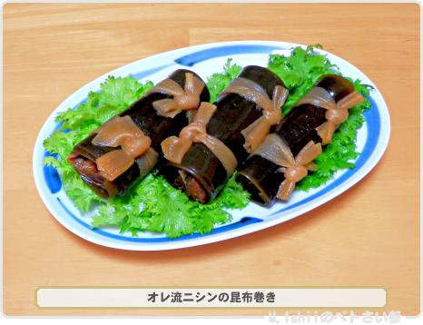 おせち料理2016_02