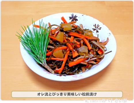 おせち料理2016_06