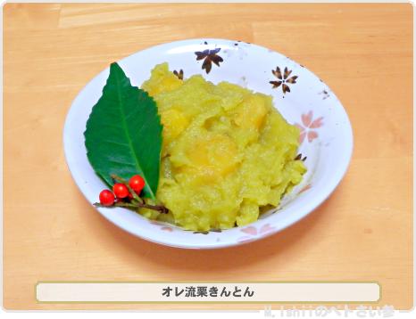 おせち料理2016_05