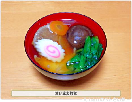 おせち料理2016_11