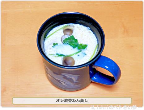 おせち料理2016_10