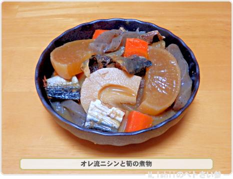 おせち料理2016_09