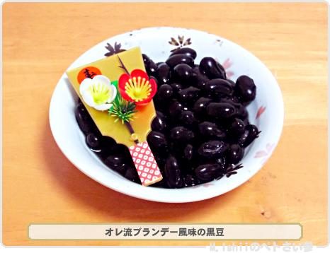 おせち料理2017_01