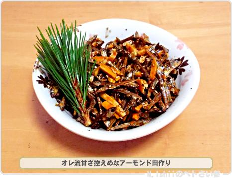 おせち料理2017_03
