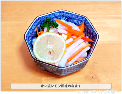 おせち料理2017_04
