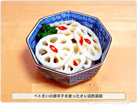 おせち料理2017_05