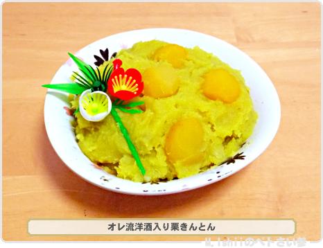 おせち料理2017_06