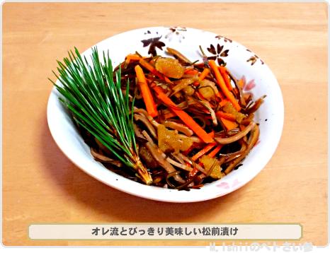 おせち料理2017_07