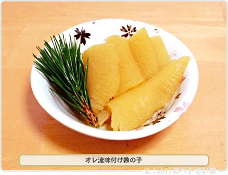 おせち料理2017_08