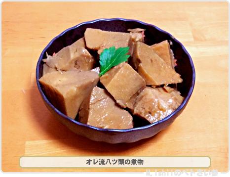 おせち料理2017_09