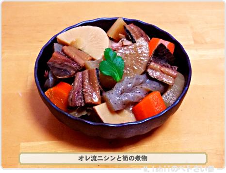 おせち料理2017_10