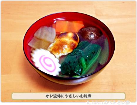 おせち料理2017_11