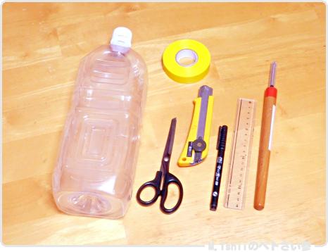 横型ペットボトル鉢の作り方01