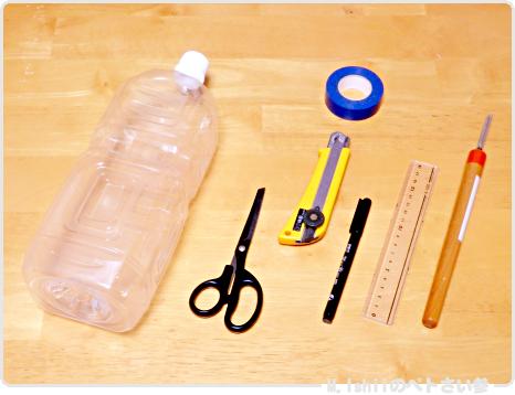 中型ペットボトル鉢の作り方01