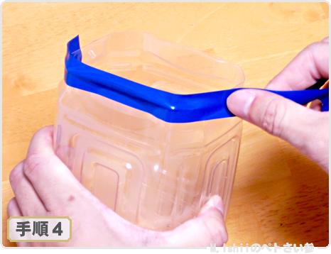 中型ペットボトル鉢の作り方05