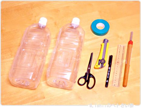 縦ロング型ペットボトル鉢の作り方01