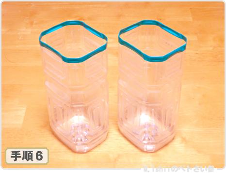 縦ダブル型ペットボトル鉢の作り方07