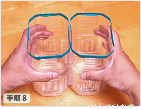 縦ダブル型ペットボトル鉢の作り方09