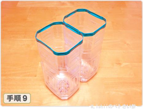 縦ダブル型ペットボトル鉢の作り方10
