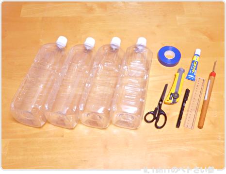 大型ペットボトル鉢の作り方02