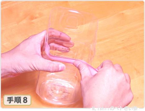 花栽培用ペットボトル鉢11