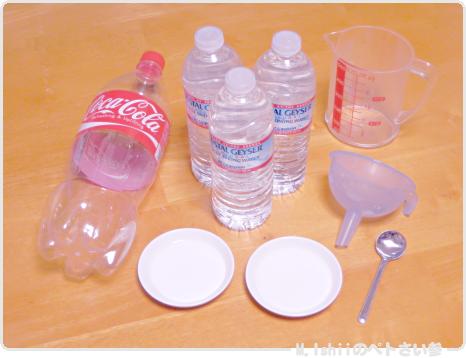 栽培用炭酸水の作り方03