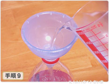 栽培用炭酸水の作り方13