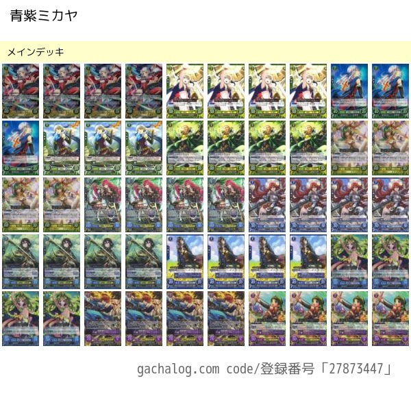 fc2blog_20161231222029ad7.jpg
