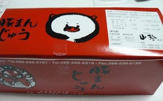 01702豚まん箱