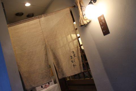 ogawa28_12_1.jpg