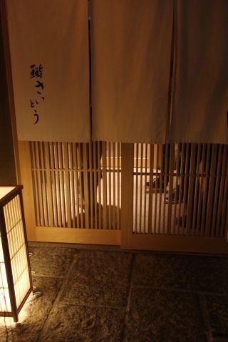 saitou29_1_3.jpg