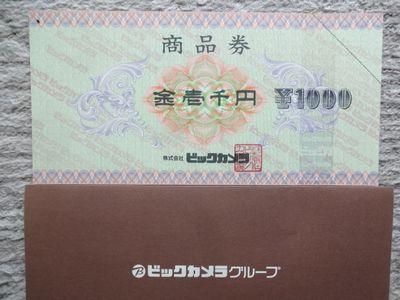 DSC04904.jpg