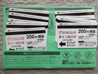 DSC05101.jpg