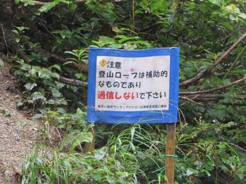夜叉が池 045-1m