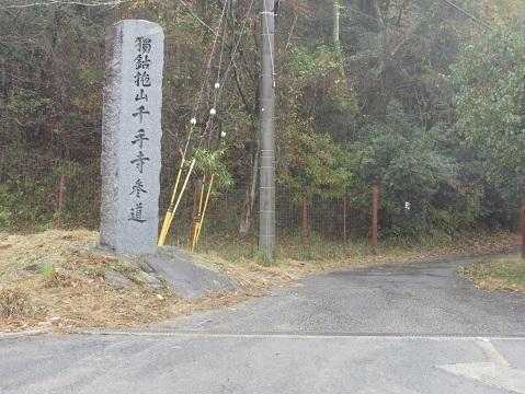亀岡、千手観音 058-1y