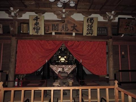 亀岡、千手観音 035-2a