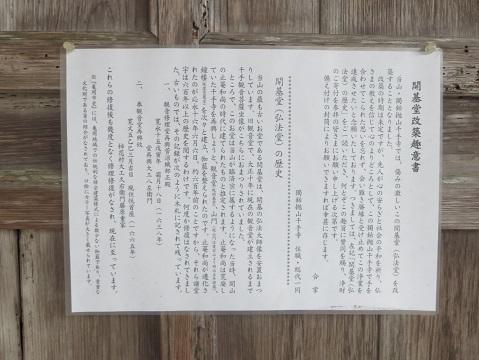 亀岡、千手観音 041-2g