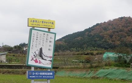 長安寺のモミジ 015-1q