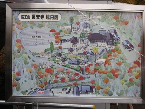 長安寺のモミジ 019-1e