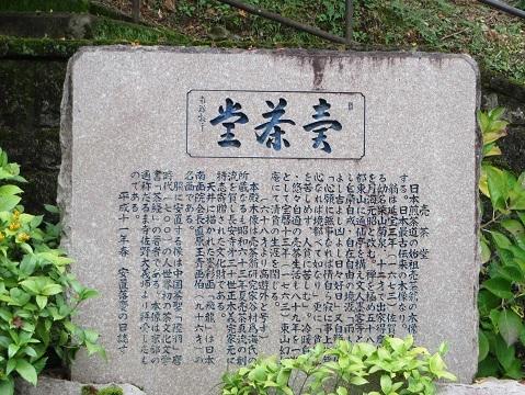 長安寺のモミジ 025-1o