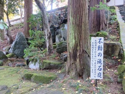 長安寺のモミジ 027-1s