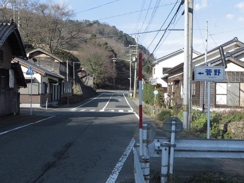 伊根の湧水 091-2u
