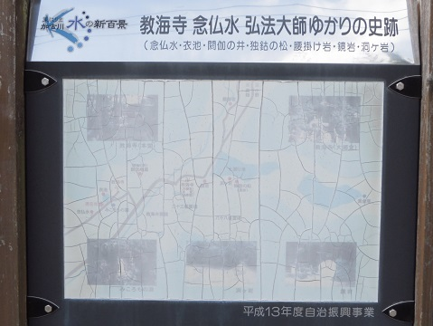 三木市地蔵水 020-1o