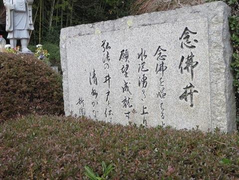 三木市地蔵水 026-1k