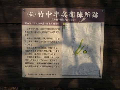三木市地蔵水 070-1n