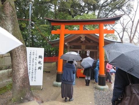 伏見稲荷・2017・1 012-1o