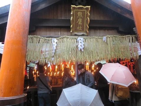 伏見稲荷・2017・1 034-1l